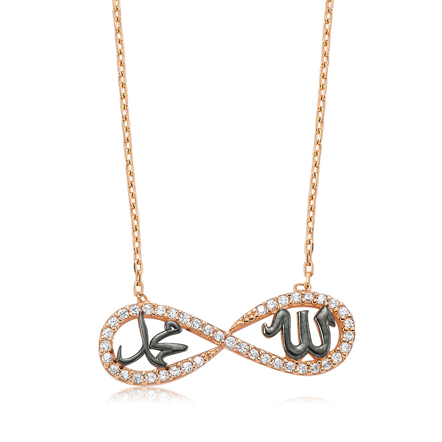 Allah Mohamad Necklace
