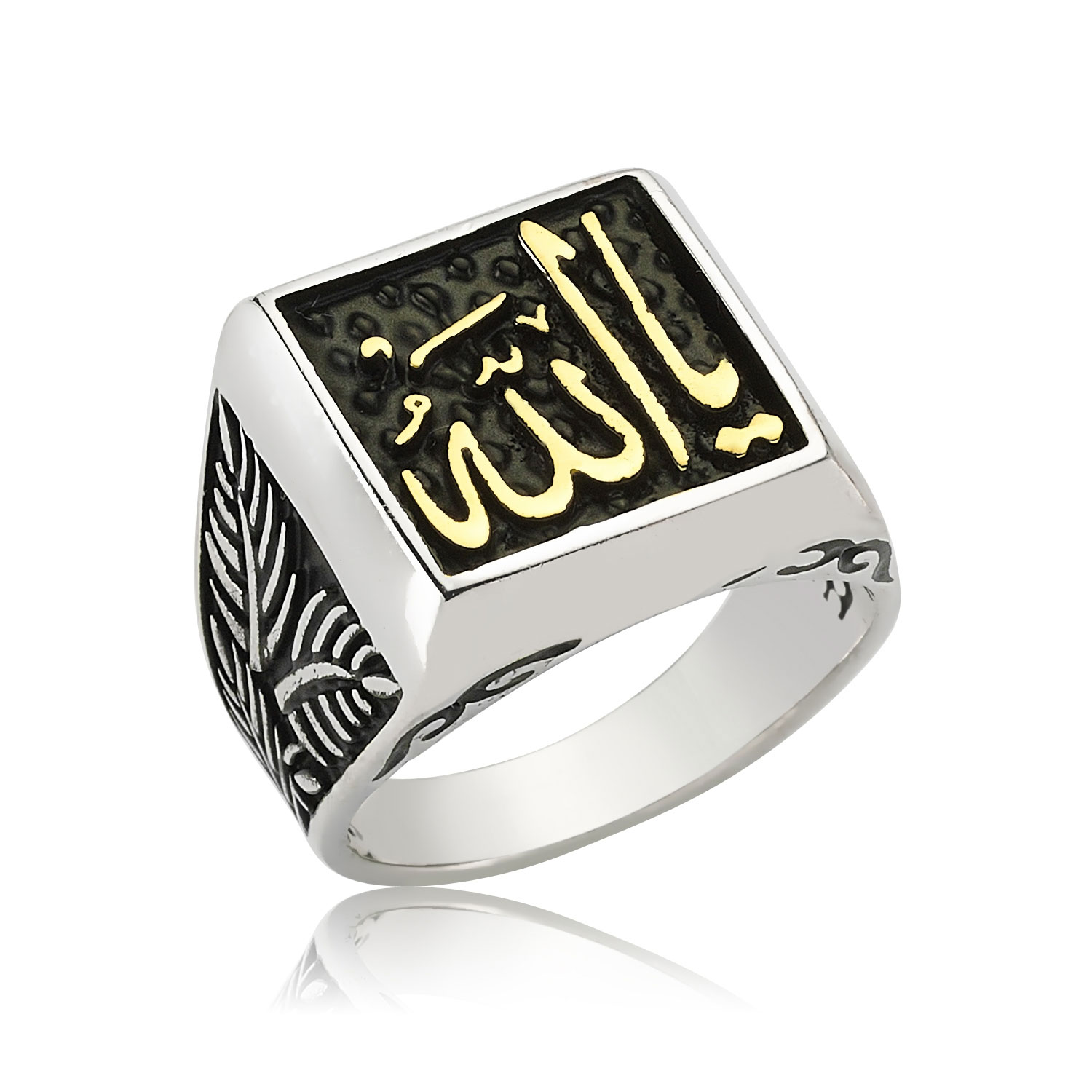 Ya Allah Islamic Men Ring IslamicJewelryorgIslamic Jewelry Store