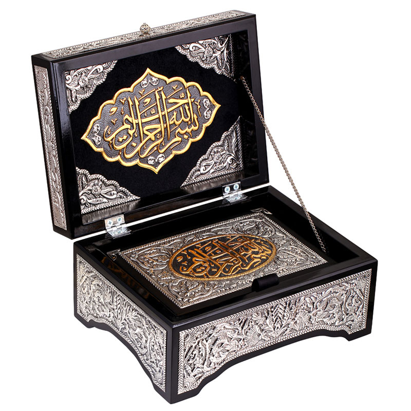 Islamic Home Decor Archives Islamic Jewelry Store